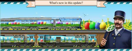 Update 17 Apr 2014