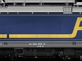 PF II Train Set