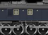 VGN EL-3A