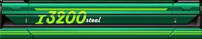 Headway Steel