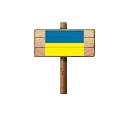 Sign - Ukraine (Wood)