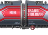Siberian Fuel