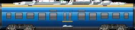 X62 1st Class