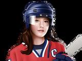 Champion Jiu (2018)