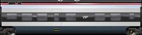 EC250 VIP