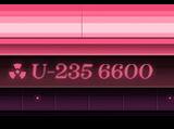 Amor U-235 S+
