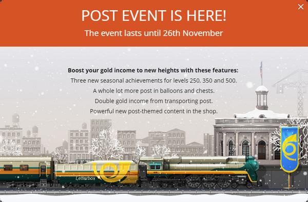 Announcement Post Event 2018 2