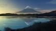 Theme Nippon