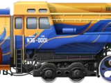 Suntouched Express