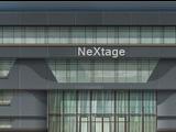 NexTage Eriport HQ