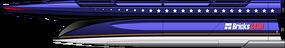 Bald Eagle Tail
