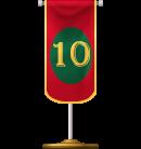 New Advent Flag 10