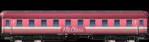 Whoseville 1st class