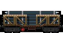 Steel Carrier