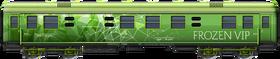 Frozen Green Vip