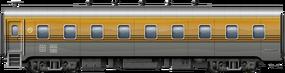 Rio Grande 2nd class