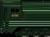 PRR S1