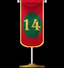 New Advent Flag 14