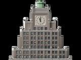 Broadway Tower