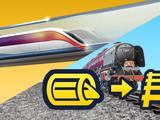Rail Refit Extension