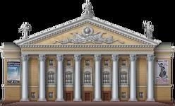 Chelyabinsk Opera