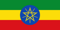 Flag of Ethiopia.png