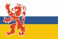 Flag Limburg.png