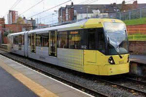 Trafford Bar M5000