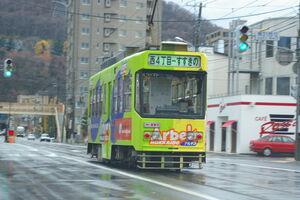 Sapporo streetcar 8521