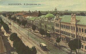 KONKA 1900n