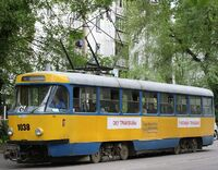 Tram T3 in Almaty