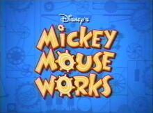 MouseworksLogo