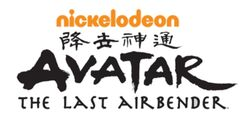 Nickelodeon - Avatar - The Last Airbender - TV Series Logo