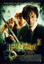 Harry Potter and the Chamber of Secrets - Theatrical Poster
