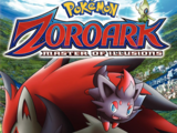 Zoroark: Master of Illusions