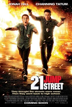 MGM - 21 Jump Street - Theatrical Poster