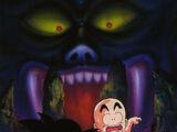 Sleeping Princess in Devil's Castle