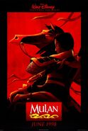 Disney's Mulan - Theatrical Poster