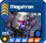 P S Sol - Megatron Predacon box 20