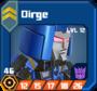 D U Hun - Dirge box 12