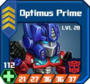 A S Sup - Optimus Prime S box 20