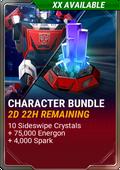 Ui build bundle event 20160805 - character a