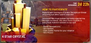 Ui event crystal city info a