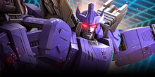 Galvatron Rising menu