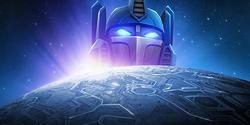 Legends of Cybertron menu