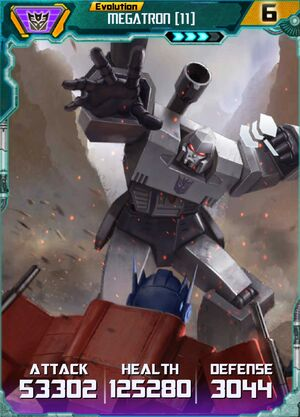 Megatron 11 E3