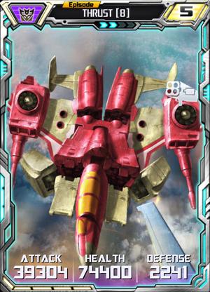 Thrust 8 E2