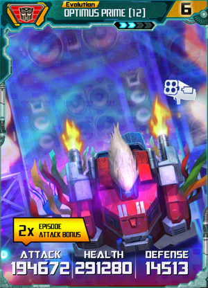 Optimus Prime 12 E2