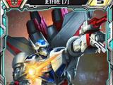 Jetfire (7)