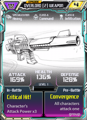 Overlord 2 Weapon